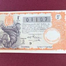 Lotaria Nacional: LOTERIA AÑO 1942 SORTEO 7. Lote 171268985