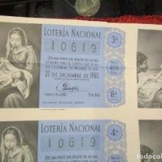 Lotería Nacional: LOTERIA NACIONAL 6 CUPONES DE UN PLIEGO INCOMPLETO, Nº 10619 22 DIC 1960 ADMON Nº 5 VIGO + INFO 1S. Lote 171621048