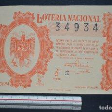 Loterie Nationale: LOTERÍA NACIONAL. SORTEO Nº 26. 15 DE SEPTIEMBRE DE 1945. ROMANJUGUETESYMAS.. Lote 172417099