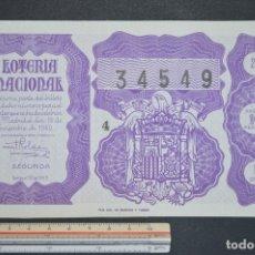 Lotería Nacional: LOTERÍA NACIONAL. SORTEO Nº 32. 15 DE NOVIEMBRE DE 1950. ROMANJUGUETESYMAS.. Lote 172686968