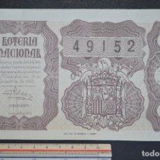 Lotería Nacional: LOTERÍA NACIONAL. SORTEO Nº 32. 15 DE NOVIEMBRE DE 1950. ROMANJUGUETESYMAS.. Lote 172687218