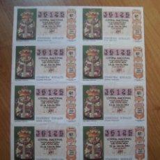 Lotería Nacional: LOTE 1 PLIEGO BILLETE LOTERÍA NACIONAL 29/84 DEL NÚMERO 36125. Lote 172777419