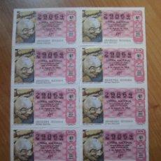 Lotería Nacional: LOTE 1 PLIEGO BILLETE LOTERÍA NACIONAL 30/84 DEL NÚMERO 29864. Lote 172777545
