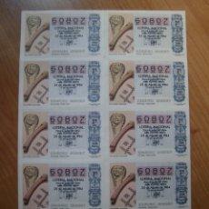 Lotería Nacional: LOTE 1 PLIEGO BILLETE LOTERÍA NACIONAL 33/84 DEL NÚMERO 60807. Lote 172777664