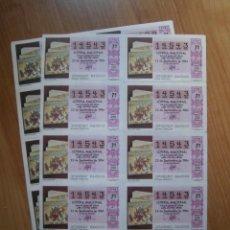 Lotería Nacional: LOTE 3 PLIEGOS BILLETES LOTERÍA NACIONAL 37/84 DE 3 NÚMEROS DISTINTOS. Lote 172777798