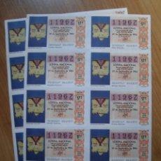 Lotería Nacional: LOTE 3 PLIEGOS BILLETES LOTERÍA NACIONAL 38/84 DEL NÚMERO 11967 Y 38066. Lote 172777887