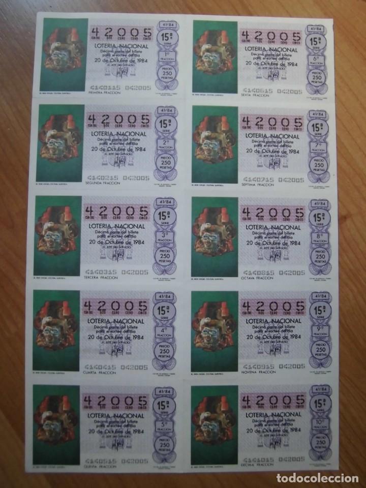 LOTE 1 PLIEGO BILLETE LOTERÍA NACIONAL 41/84 DEL NÚMERO 42005 (Coleccionismo - Lotería Nacional)