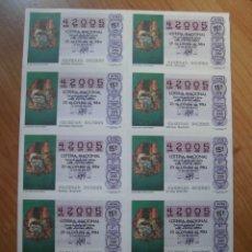 Lotería Nacional: LOTE 1 PLIEGO BILLETE LOTERÍA NACIONAL 41/84 DEL NÚMERO 42005. Lote 172778014