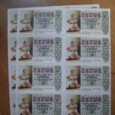 Lotería Nacional: LOTE 2 PLIEGOS BILLETES LOTERÍA NACIONAL 44/84 DEL NÚMERO 72704 Y 22711. Lote 172778248