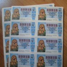 Lotería Nacional: LOTE 26 PLIEGOS BILLETES LOTERÍA NACIONAL 50/84 DEL NÚMERO 59915. Lote 172779289