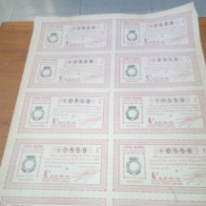 Lotería Nacional: 2 BILLETE DE LA LOTERIA NACIONAL SORTEO 22 DE 1936. Nº 28691 Y 10558. EST24B7. Lote 173052197