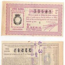 Lotería Nacional: BONITO DECIMO DE LA LOTERIA NACIONAL DEL SORTEO 22 DE FECHA 1 DE AGOSTO DEL 1936, EN P. Lote 173493335