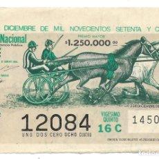 Lotería Nacional: BILLETE DE LOTERIA NACIONAL DE MEXICO, DOS DE DICIEMBRE DE MIL NOVECIENTOS SETENTA Y CUATRO. . Lote 173618533