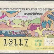 Lotería Nacional: BILLETE DE LOTERIA NACIONAL DE MEXICO, VEINTICUATRO DE ENERO DE MIL NOVECIENTOS SETENTA Y CINCO. . Lote 173618835