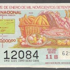 Lotería Nacional: BILLETE DE LOTERIA NACIONAL DE MEXICO, VEINTINUEVE DE ENERO DE MIL NOVECIENTOS SETENTA Y CINCO. . Lote 173618935