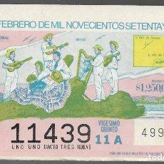 Lotería Nacional: BILLETE DE LOTERIA NACIONAL DE MEXICO, TRES DE FEBRERO DE MIL NOVECIENTOS SETENTA Y CINCO. . Lote 173619330