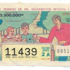 Lotería Nacional: BILLETE DE LOTERIA NACIONAL DE MEXICO, CINCO DE FEBRERO DE MIL NOVECIENTOS SETENTA Y CINCO. . Lote 173619413