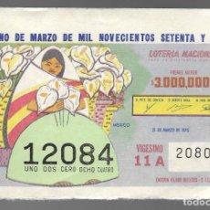 Lotería Nacional: BILLETE DE LOTERIA NACIONAL DE MEXICO, VEINTIUNO DE MARZO DE MIL NOVECIENTOS SETENTA Y CINCO. . Lote 173619557