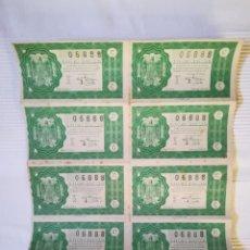 Lotería Nacional: 8 DÉCIMOS DEL MISMO BILLETE DE LOTERÍA NACIONAL 15 OCTUBRE 1947. Lote 173665195