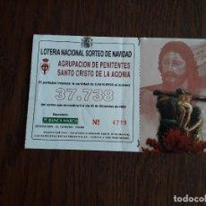 Lotería Nacional: PAPELETA, PARTICIPACIÓN LOTERÍA DE NAVIDAD CON PUBLICIDAD, SANTO CRISTO DE LA AGONIA. AÑO 2009. Lote 173674252