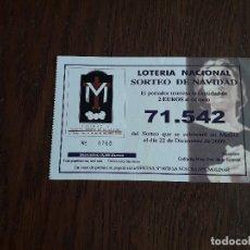 Lotería Nacional: PAPELETA, PARTICIPACIÓN LOTERÍA DE NAVIDAD CON PUBLICIDAD, COFRADÍA NUESTRA SEÑORA SOLEDAD. AÑO 2009. Lote 173674310