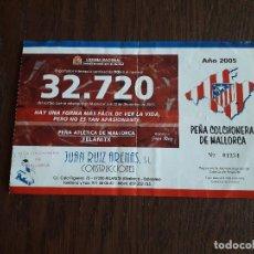 Lotería Nacional: PAPELETA, PARTICIPACIÓN LOTERÍA DE NAVIDAD CON PUBLICIDAD, PEÑA COLCHONERA, ATLÉTICO DE MADRID 2005. Lote 173674525