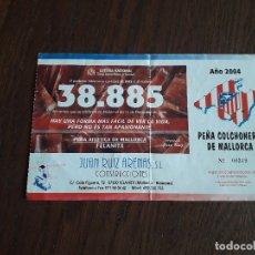 Lotería Nacional: PAPELETA, PARTICIPACIÓN LOTERÍA DE NAVIDAD CON PUBLICIDAD, PEÑA COLCHONERA, ATLÉTICO DE MADRID 2004. Lote 173674559