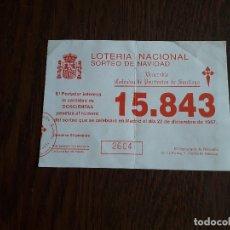 Lotería Nacional: PAPELETA, PARTICIPACIÓN LOTERÍA DE NAVIDAD CON PUBLICIDAD, COFRADÍA PENITENTES SANTIAGO AÑO 1997. Lote 173674980
