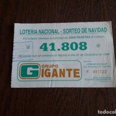 Lotería Nacional: PAPELETA, PARTICIPACIÓN LOTERÍA DE NAVIDAD CON PUBLICIDAD, GRUPO GIGANTE AÑO 1994. Lote 173675560
