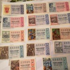 Lotería Nacional: A3. 8. 14 NÚMEROS DE LA LOTERÍA NACIONAL DE 1974. Lote 173675652