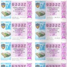 Lotería Nacional: 1 BILLETE LOTERIA SABADO - 16 OCTUBRE 1982 - 40/82 - ESTADIO VALENCIA C.F LUIS CASANOVA - MESTALL. Lote 212009966