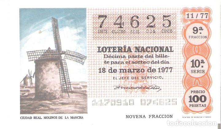 1 DECIMO LOTERIA DEL SABADO - 18 MARZO 1977 11/77 CIUDAD REAL MOLINOS O MOLINO DE LA MANCHA QUIJOTE (Coleccionismo - Lotería Nacional)
