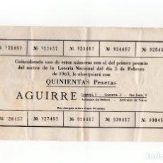 Lotería Nacional: PARTICIPACIÓN LOTERÍA NACIONAL SORTEO 5 FEBRERO 1969. AGUIRRE ARTÍCULOS DE SEÑORAS. Lote 174188373