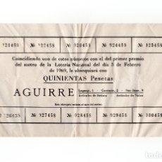 Lotería Nacional: PARTICIPACIÓN LOTERÍA NACIONAL SORTEO 5 FEBRERO 1969. AGUIRRE ARTÍCULOS DE SEÑORAS. Lote 174188407