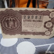 Lotería Nacional: BILLETE LOTERIA NACIONAL OCTUBRE 1954. Lote 174415222