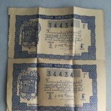 Lotería Nacional: 3 DÉCIMOS DE LA LOTERÍA NACIONAL, MADRID, 15 DE JUNIO DE 1945. HOJA. SELLO BARCELONA.. Lote 174461800