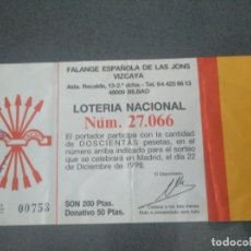 Lotería Nacional: PARTICIPACIÓN LOTERÍA NACIONAL FALANGE JONS BILBAO VIZCAYA 1998. Lote 174606158