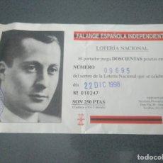 Lotería Nacional: PARTICIPACIÓN LOTERÍA NACIONAL FALANGE ESPAÑOLA INDEPENDIENTE FEI 1998. Lote 174606505