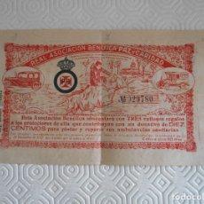 Lotería Nacional: REAL ASOCIACION BENEFICA PAZ Y CARIDAD. GIJON. PAPELETA EN COMBINACION CON LA LOTERIA NACIONAL DEL 2. Lote 175107267