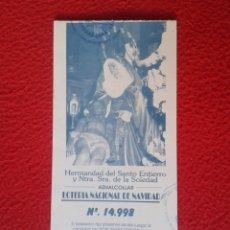 Lotería Nacional: PARTICIPACIÓN DE LOTERÍA NACIONAL LOTTERY 1994 AZNALCOLLAR HERMANDAD SANTO ENTIERRO SEÑORA SOLEDAD. Lote 175482308