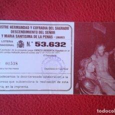 Lotería Nacional: PARTICIPACIÓN DE LOTERÍA NACIONAL LOTTERY 1995 LINARES SAGRADO DESCENDIMIENTO DEL SEÑOR MARÍA PENAS. Lote 175486850