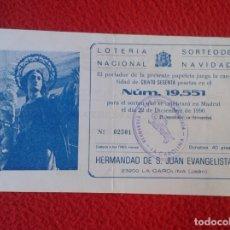 Lotería Nacional: PARTICIPACIÓN DE LOTERÍA NACIONAL LOTTERY 1990 LA CAROLINA SAN JUAN EVANGELISTA. GASEOSA REVOLTOSA . Lote 175487545
