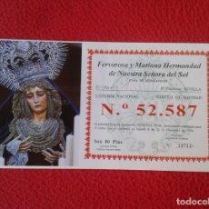 Lotería Nacional: PARTICIPACIÓN DE LOTERÍA NACIONAL LOTTERY 1996 EL PLANTINAR MARIANA HERMANDAD NUESTRA SEÑORA SOL VER. Lote 175490923
