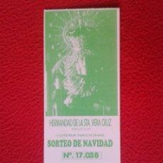 Lotería Nacional: PARTICIPACIÓN DE LOTERÍA NACIONAL LOTTERY 1994 AZNALCOLLAR HERMANDAD LA SANTA VERA CRUZ VIRGEN VER F. Lote 175491585