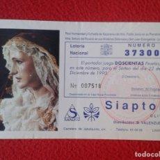 Lotería Nacional: PARTICIPACIÓN DE LOTERÍA NACIONAL LOTTERY 1990 LINARES HERMANDAD NAZARENOS JESÚS JUAN EVANGELISTA. Lote 175492403