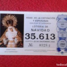 Lotería Nacional: PARTICIPACIÓN DE LOTERÍA NACIONAL LOTTERY 2000 HERMANDAD EXPIRACIÓN ESPERANZA SANLÚCAR BARRAMEDA VER. Lote 175502544