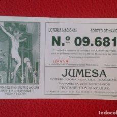 Lotería Nacional: PARTICIPACIÓN DE LOTERÍA NACIONAL 1994 CRISTO DE LA BUENA MUERTE SAN JUAN EVANGELISTA MEDINA SIDONIA. Lote 175517923