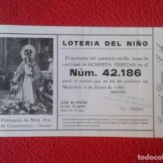 Lotería Nacional: PARTICIPACIÓN DE LOTERÍA NACIONAL 1992 DEL NIÑO PARROQUIA NUESTRA SEÑORA CONSOLACIÓN OSUNA (SEVILLA). Lote 175518453