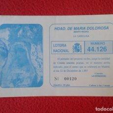 Lotería Nacional: PARTICIPACIÓN DE LOTERÍA NACIONAL 1987 HERMANDAD MARÍA DOLOROSA MANTO NEGRO LA CAROLINA JAÉN VE FOTO. Lote 175519245