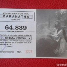 Lotería Nacional: PARTICIPACIÓN DE LOTERÍA NACIONAL 1991 ASOCIACIÓN SOCIO-CULTURAL MARANATHA ÚBEDA. PUBLICIDAD ERTOIL . Lote 175562365